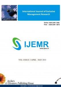 ijemr front page