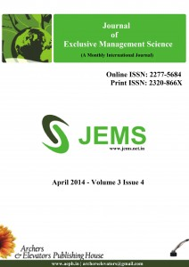 jems front page