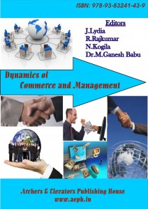 Book Cover: Dynamics of Commerce and Management