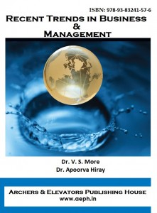 Book Cover: Recent Trends in Business and Management