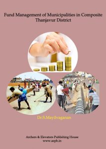 Book Cover: Fund Management of Municipalities in Composite Thanjavur District